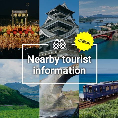 Nearby tourist information