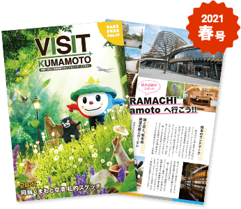 VISIT KUMAMOTO 2021 SPRING