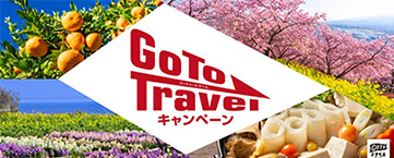 JTB:Go To Travel キャンペーン