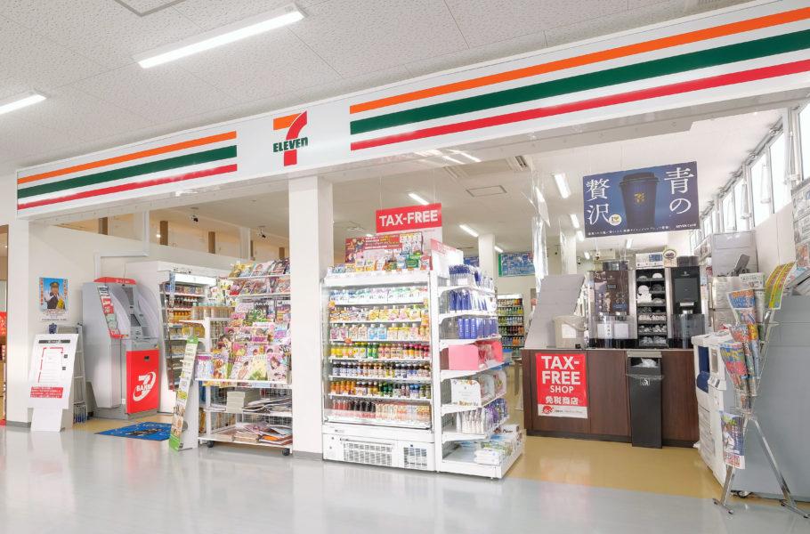 セブン-イレブン 熊本空港店|阿蘇くまもと空港 オフィシャルサイト