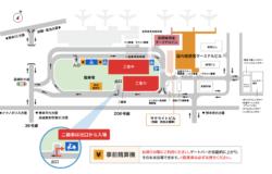 駐車場内の工事実施に伴う駐車可能エリアの縮小について